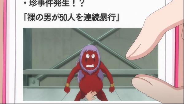 「ゲゲゲの鬼太郎」6期 84話感想 画像 (73)