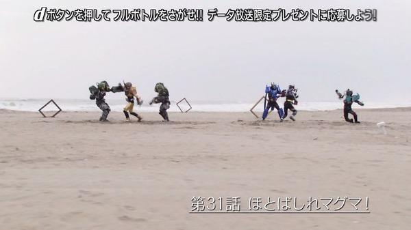 「仮面ライダービルド」31話 (7)