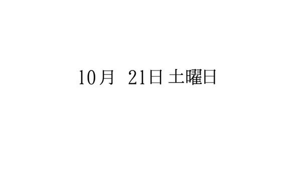 「サクラダリセット」16話 (6)