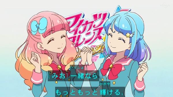 「アイカツフレンズ!」74話感想  (1)