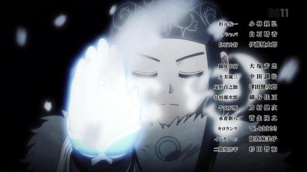 「ゴールデンカムイ」21話 (153)