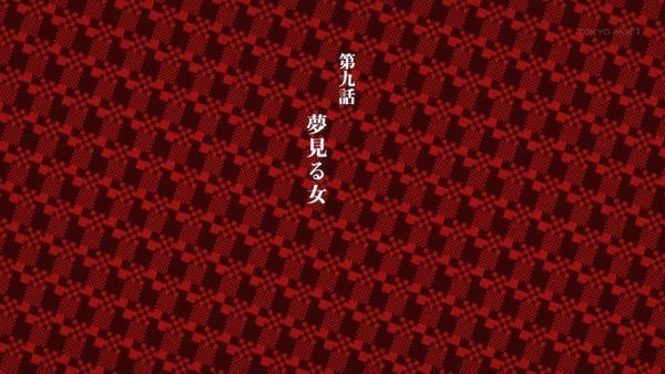 「賭ケグルイ」9話 (2)