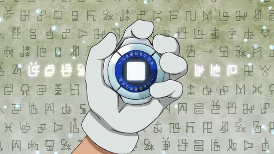 「デジモンアドベンチャー:」第5話感想 (8)