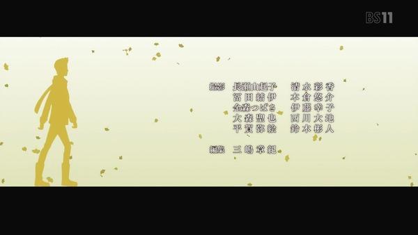 「アイドルマスター SideM」9話 (49)