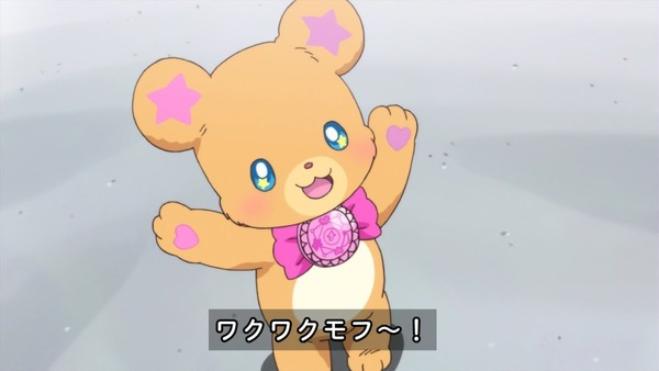 「魔法つかいプリキュア!」第23話 (22)