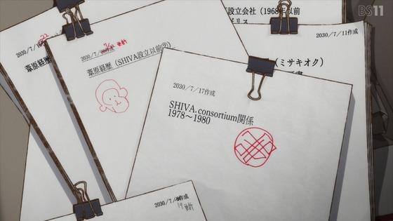 「ゴジラS.P」5話感想 (47)