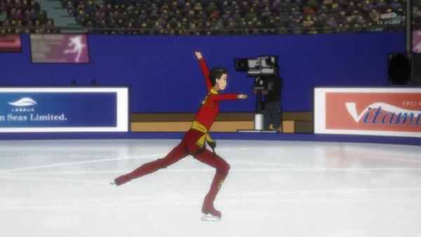 「ユーリ!!! on ICE(ユーリオンアイス)」 (22)