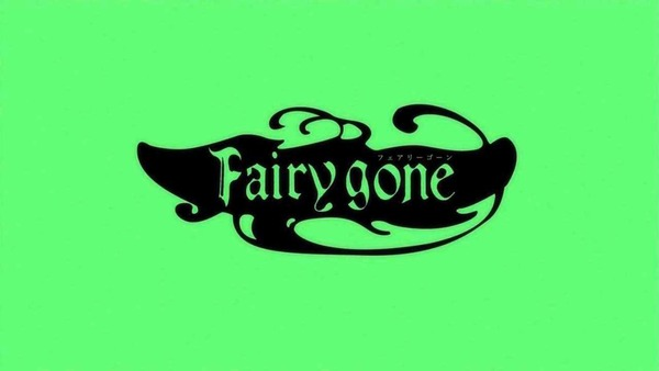 「Fairy gone フェアリーゴーン」1話感想 (51)