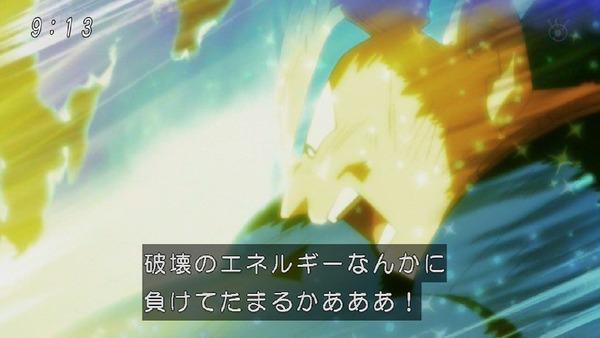 「ドラゴンボール超」126話 (9)