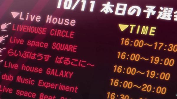 「BanG Dream!(バンドリ!)」3期 3話感想 画像 (10)