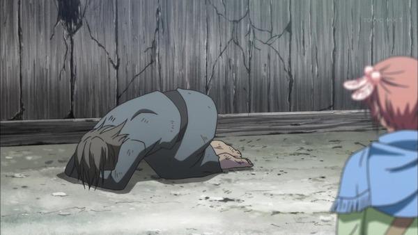 暁のヨナ (54)