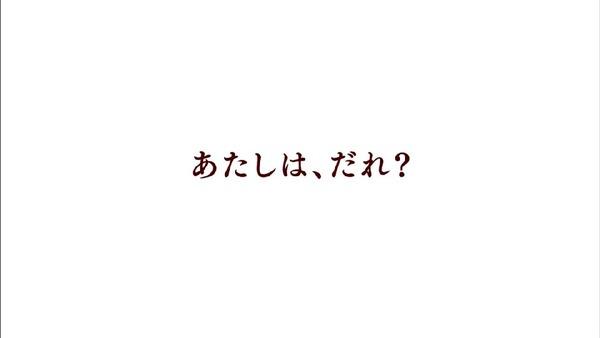 「すかすか」9話 (11)