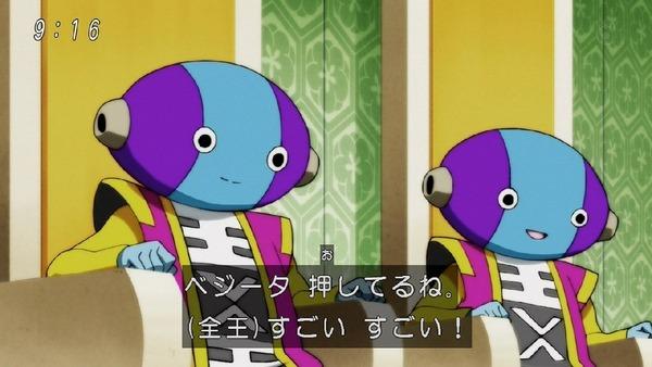 「ドラゴンボール超」122話 (28)