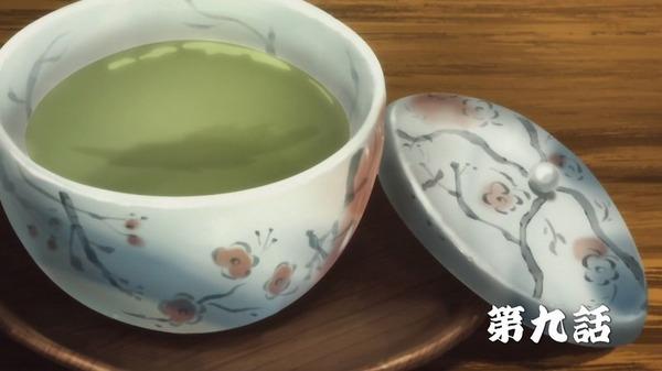昭和元禄落語心中 (5)