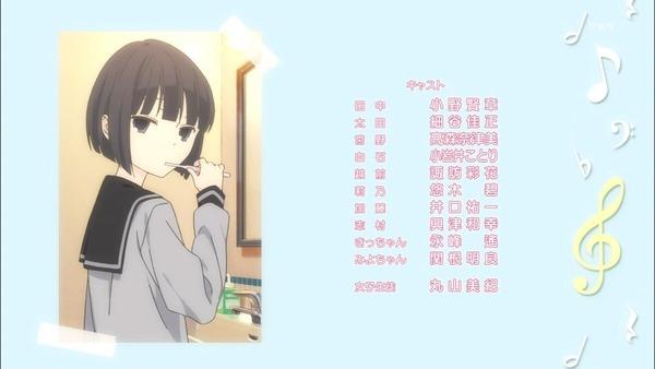 「田中くんはいつもけだるげ」7話感想 (47)