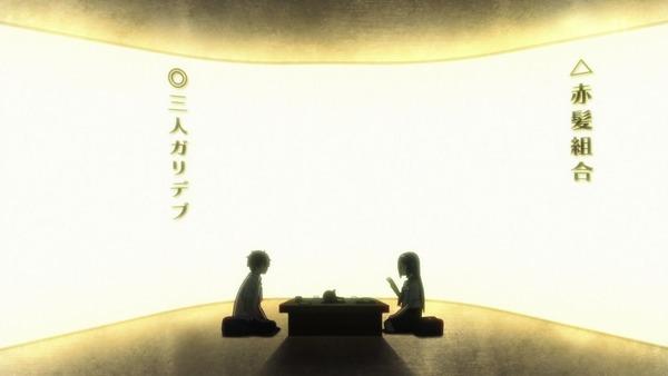 「氷菓」11話感想 画像  (74)