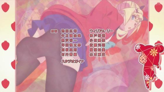 「おちこぼれフルーツタルト」第1話感想 画像 (78)