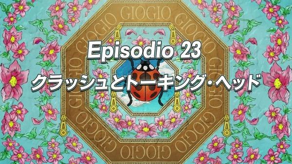 「ジョジョの奇妙な冒険 5部」22話感想 (79)