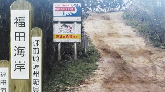 「ゆるキャン△ SEASON2」2期 2話感想 (18)