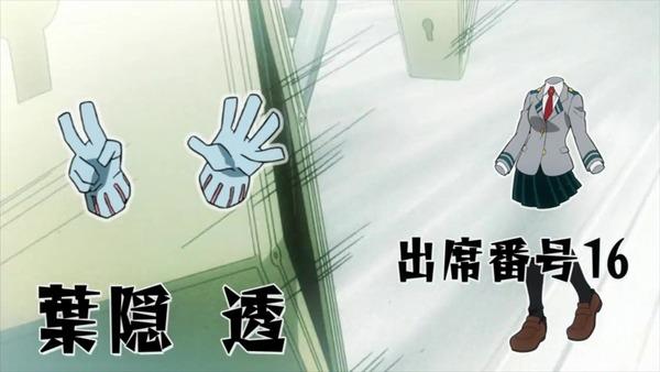 「僕のヒーローアカデミア」64話(4期 1話)感想 (81)