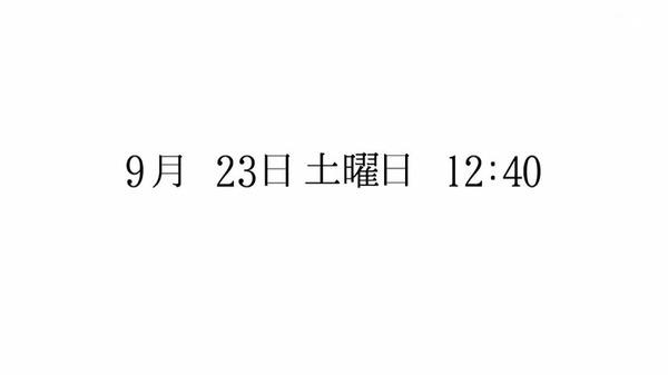 「サクラダリセット」12話 (13)