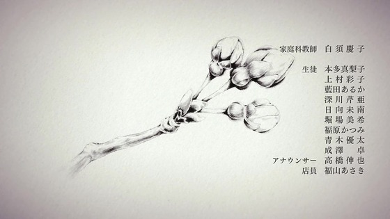 「スーパーカブ」2話感想  (100)