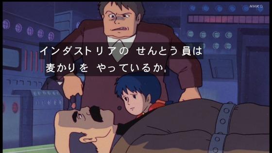 「未来少年コナン」第22話感想 画像  (90)