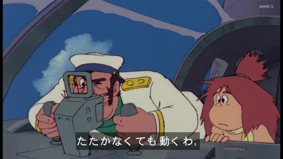 「未来少年コナン」第25話感想(実況まとめ)画像  (46)