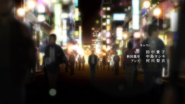 「ヒナまつり」11話感想 (51)