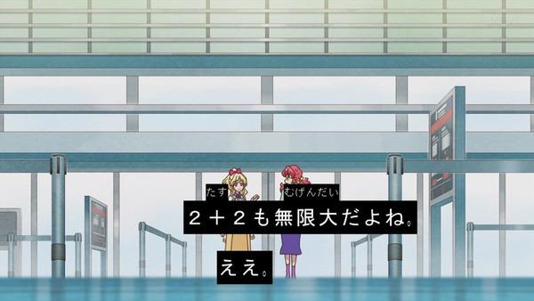 「アイカツフレンズ!」72話感想 (102)