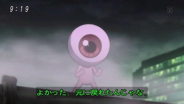 「ゲゲゲの鬼太郎」6期 51話感想 (58)
