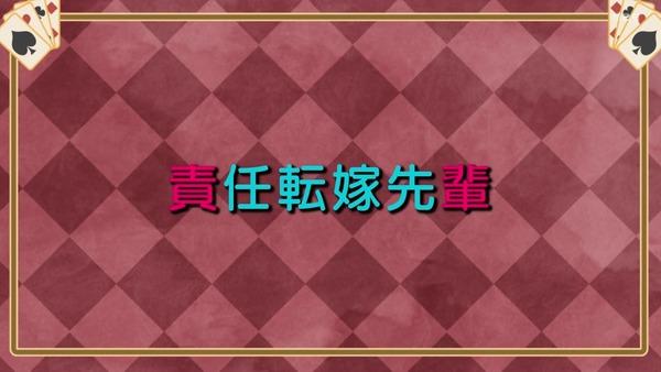 「手品先輩」2話感想 (15)