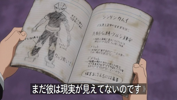 「僕のヒーローアカデミア」2話感想 (45)
