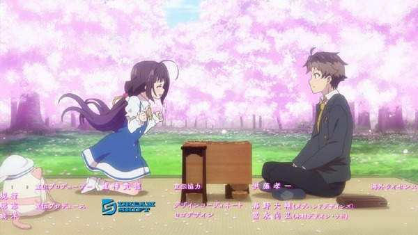 「りゅうおうのおしごと!」12話 (53)