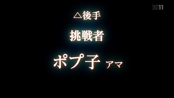「ポプテピピック」6話 (8)