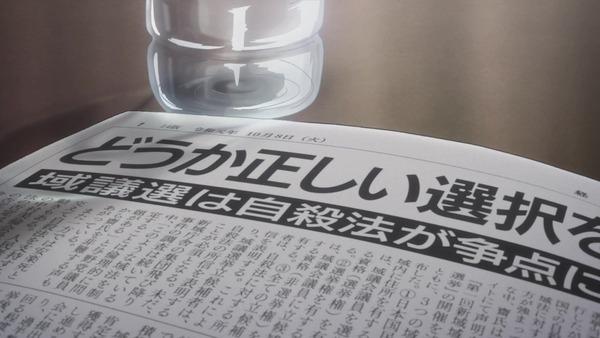 「バビロン」第4話感想 (100)