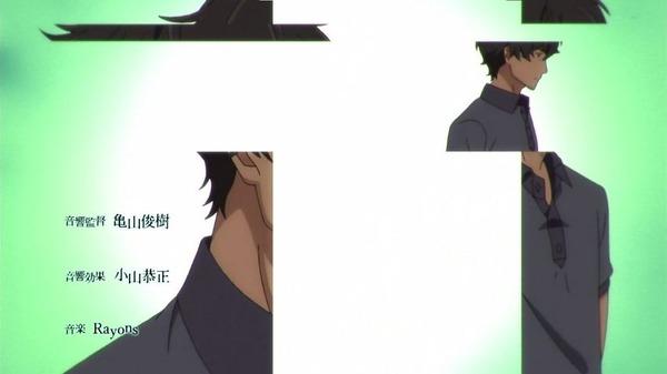 「サクラダリセット」13話 (13)