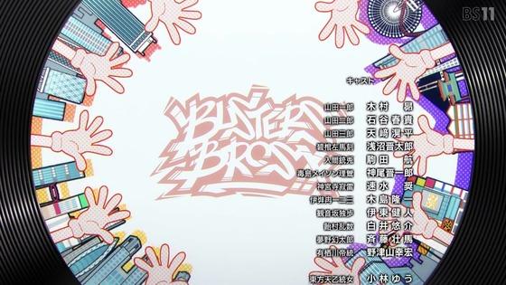 「ヒプノシスマイク」第1話感想 画像 (117)