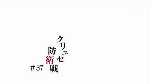「機動戦士ガンダム 鉄血のオルフェンズ」 (29)