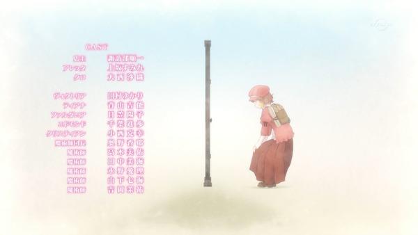 「異世界食堂」10話 (50)
