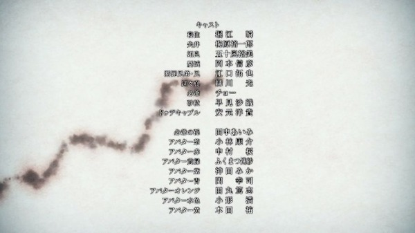 「十二大戦」5話 (98)