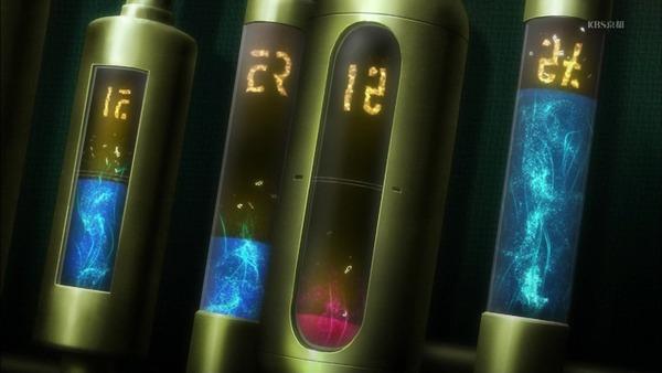 「ナイツ&マジック」7話 (28)
