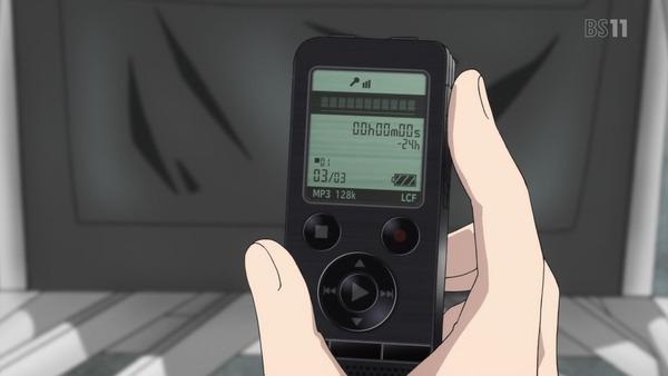 「地獄少女 宵伽」4期 4話 (32)