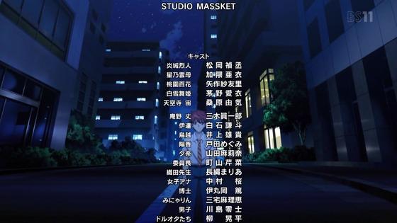 「ド級編隊エグゼロス」第1話感想 (36)