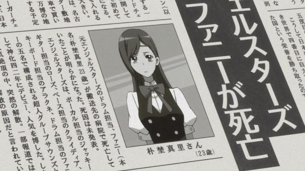 「コンクリート・レボルティオ 超人幻想」15話感想 (54)