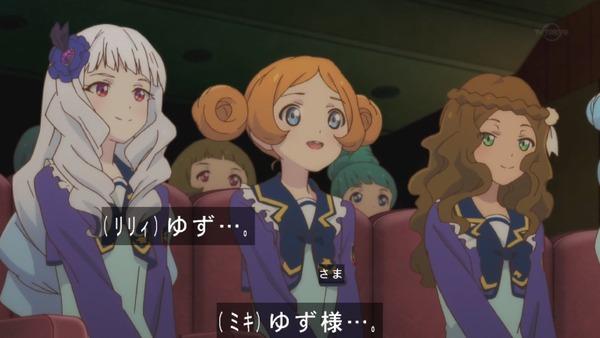 「アイカツスターズ!」50話 (9)