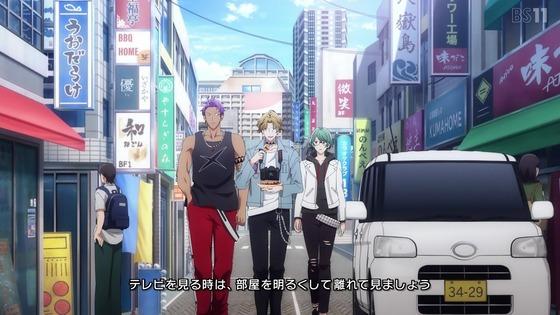 「ヒプノシスマイク」第2話感想 画像 (1)