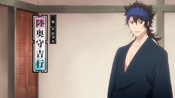 「刀剣乱舞-花丸-」 (29)