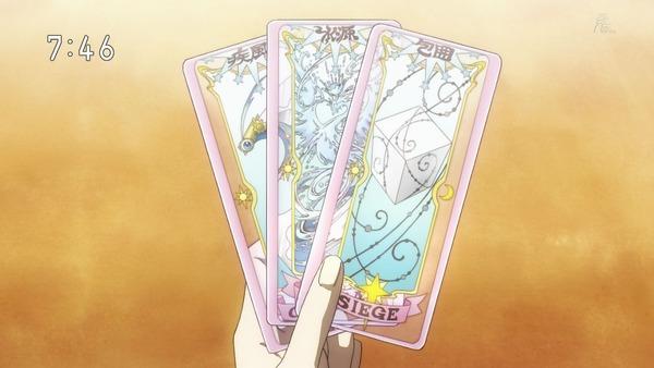 「カードキャプターさくら クリアカード編」3話 (51)