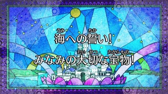 プリンセスプリキュア (8)